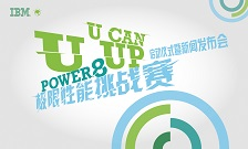 IBM POWER 8POWER8����������ս��