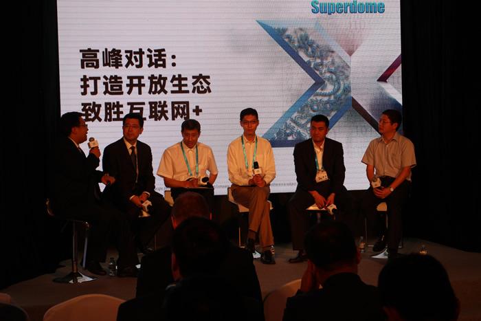 Superdome X强调生态圈建设