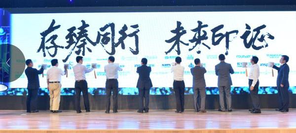 浪潮存储要进中国市场前三,你们觉得怎样?